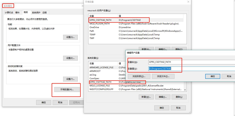 Installation Windows · GPRS C SDK DOC